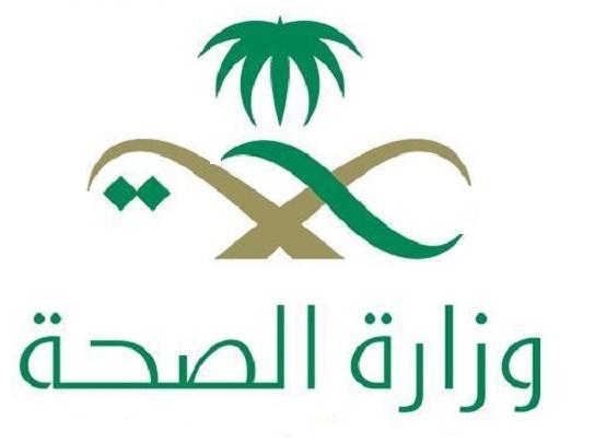 فيروس كورونا السعوديه عدد المصابي القادمين من إيران الى السعودية