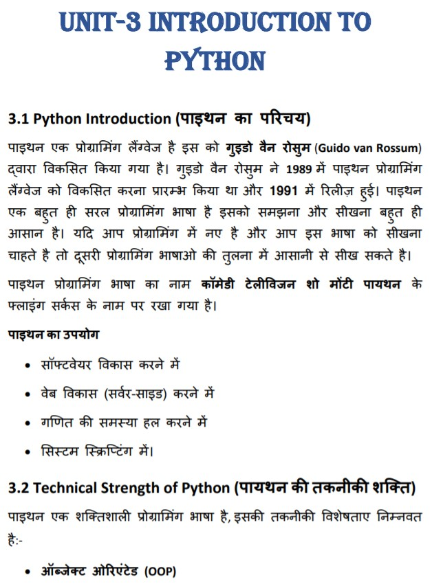Chapter 3 Introduction to Python of Programming & Problem Solving Through Python Language (M3-R5) NIELIT O Level