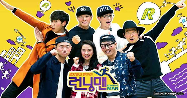 Who Will be the Casts of Running Man Philippines?
