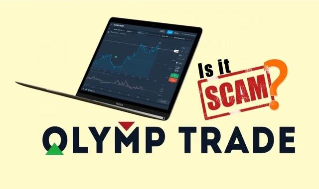 مصداقية موقع اوليمب تريد olymp trade