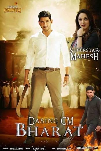 Dashing CM Bharat 2019 Hindi Dubbed Full Movie Download