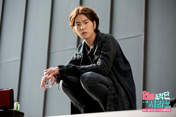 Moo jin dating agency cyrano Dating der neunten Klasse