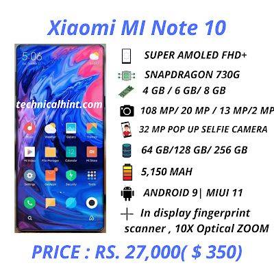 Xiaomi Mi note 10 specifications