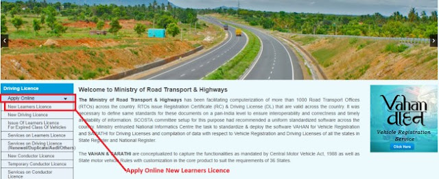 driving licence online apply in