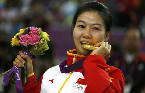 chinadayly com, yi siling chine,Yi Siling gagne première médaille d'or des Jeux Olympiques de Londres