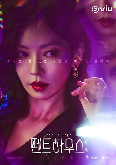 Viu ตอกย้ำเบอร์หนึ่งเจ้าตลาดซีรีส์เกาหลี  กับซีรีส์มาแรง 5 เรื่อง 5 อารมณ์ และ Viu Original เกาหลีเรื่องแรก !