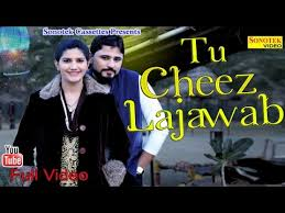 Haryanvi dj songs tang suit (तंग सूट) official hd video.
