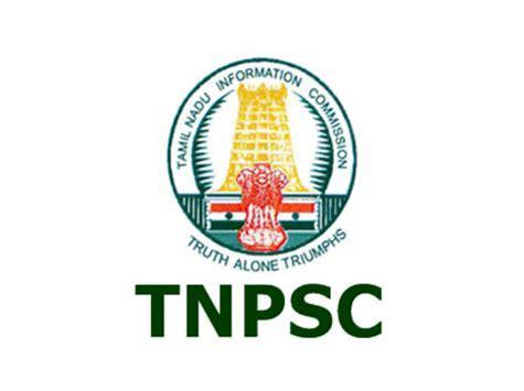 கொரோனா எதிரொலி! TNPSC போட்டித் தேர்வுகள் நிறுத்திவைப்பு