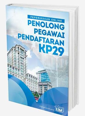 Rujukan Pantas Peperiksaan Penolong Pegawai Pendaftaran KP29