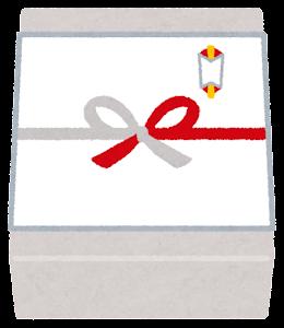 掛け紙をかけた贈り物のイラスト(熨斗)