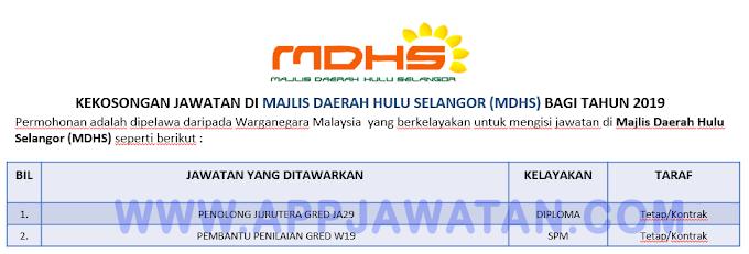 Jawatan Kosong di Majlis Daerah Hulu Selangor (MDHS).