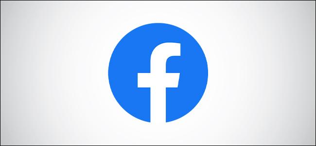 شعار Facebook الجديد