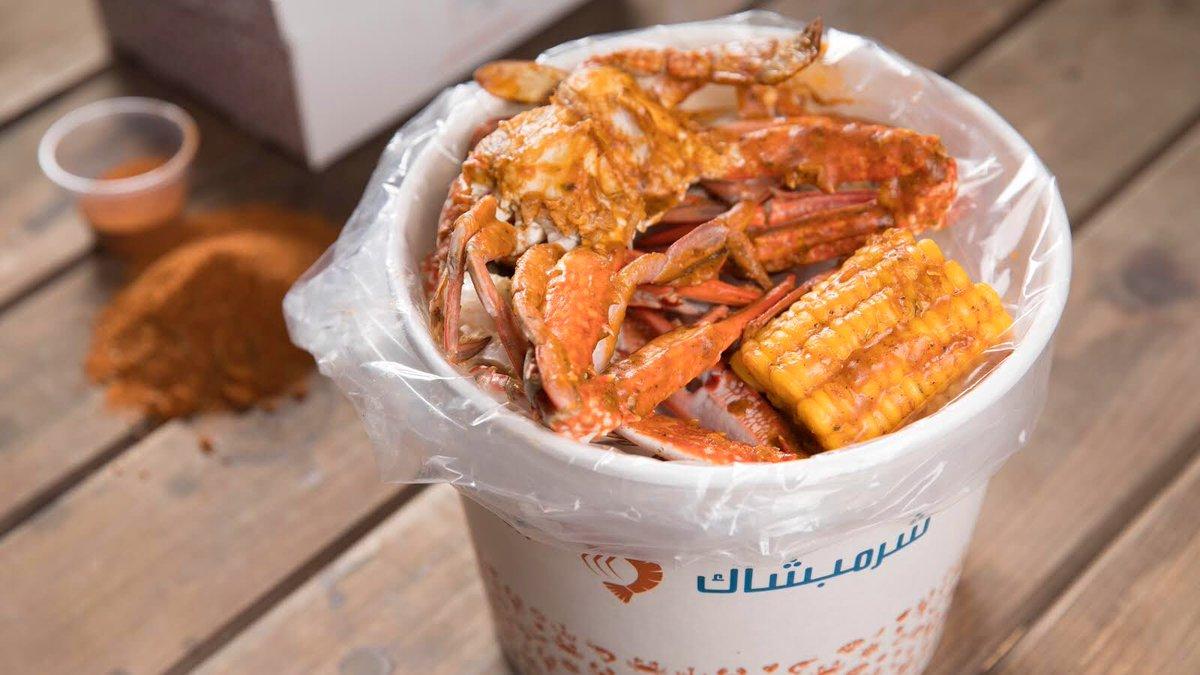 منيو وفروع ورقم توصيل مطعم شرمبشاك Shrimp Shack
