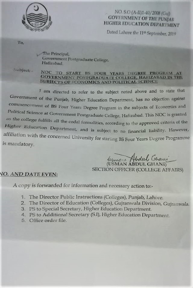 NOC TO START BS FOUR YEARS DEGREE PROGRAM AT GOVERNMENT POST GRADUATE COLLEGE HAFIZABAD