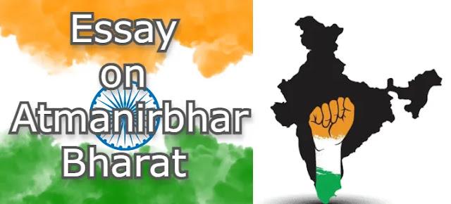 Essay on Atmanirbhar Bharat
