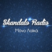 skandalo radio