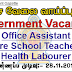 Government Vacancies - Office Assistant, Pre-School Teacher
