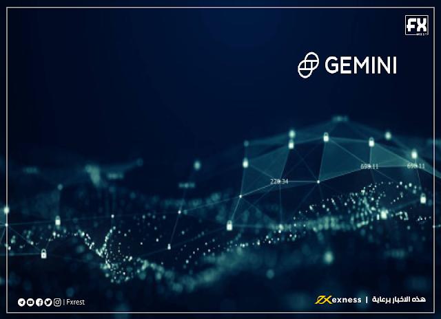 بورصة Gemini تطلق  بطاقة مكافآت  بالعملات الرقمية