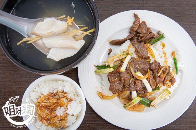 100項熱炒可以點的家常菜館,1500ml的鯛魚湯喝個盡興,爆炒美食適合家庭聚餐-旺來家常菜館