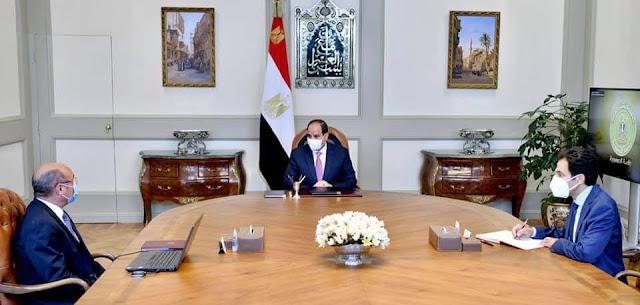الرئيس يوجه الشكر للسادة القضاة وموظفي إدارة تنفيذ الأحكام في محكمة جنوب القاهرة لجهودهم في ضبط إحدى القضايا الهامة التي سيعلن عن تفاصيلها بعد الانتهاء من كافة الإجراءات.