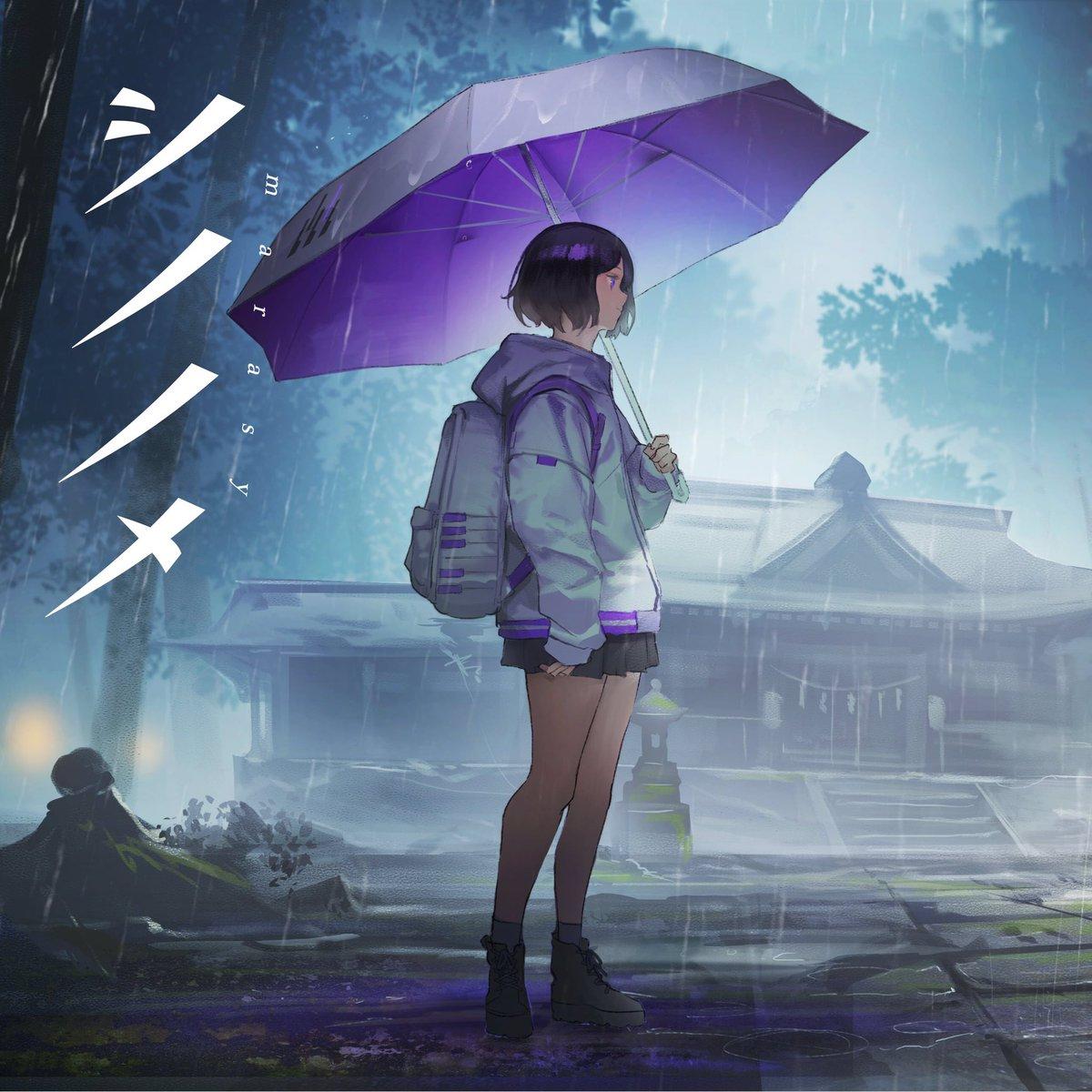 まらしぃ - シノノメ [2020.09.30+MP3+RAR]