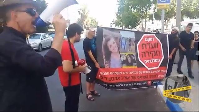 עצרת מחאה לחקירת נסיבות מותה של אדרת שולמית אמבש - 28.06.2018