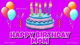 Best Birthday Wishes For Mother   Happy Birthday Mom