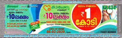 "keralalottery.info, ""kerala lottery result 8 2 2020 karunya kr 434"", 8th February 2020 result karunya kr.434 today, kerala lottery result 8.2.2020, kerala lottery result 8-2-2020, karunya lottery kr 434 results 08-02-2020, karunya lottery kr 434, live karunya lottery kr-434, karunya lottery, kerala lottery today result karunya, karunya lottery (kr-434) 8/02/2020, kr434, 8/2/2020, kr 434, 08.02.2020, karunya lottery kr434, karunya lottery 8.2.2020, kerala lottery 8/2/2020, kerala lottery result 8-2-2020, kerala lottery results 8 2 2020, kerala lottery result karunya, karunya lottery result today, karunya lottery kr434, 8-2-2020-kr-434-karunya-lottery-result-today-kerala-lottery-results, keralagovernment, result, gov.in, picture, image, images, pics, pictures kerala lottery, kl result, yesterday lottery results, lotteries results, keralalotteries, kerala lottery, keralalotteryresult, kerala lottery result, kerala lottery result live, kerala lottery today, kerala lottery result today, kerala lottery results today, today kerala lottery result, karunya lottery results, kerala lottery result today karunya, karunya lottery result, kerala lottery result karunya today, kerala lottery karunya today result, karunya kerala lottery result, today karunya lottery result, karunya lottery today result, karunya lottery results today, today kerala lottery result karunya, kerala lottery results today karunya, karunya lottery today, today lottery result karunya, karunya lottery result today, kerala lottery result live, kerala lottery bumper result, kerala lottery result yesterday, kerala lottery result today, kerala online lottery results, kerala lottery draw, kerala lottery results, kerala state lottery today, kerala lottare, kerala lottery result, lottery today, kerala lottery today draw result"