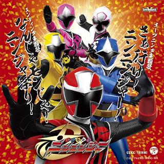 Shuriken Sentai Ninninger – Episodio 45