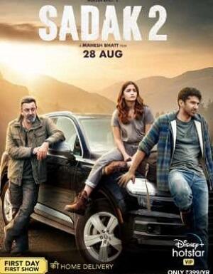 Sadak 2 Movie Poster
