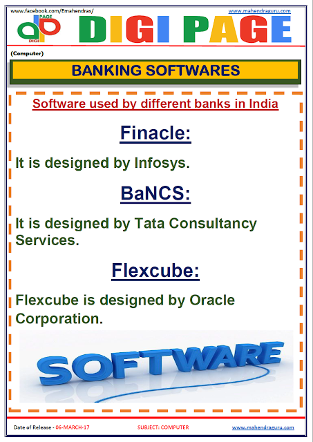 DP | BANKING SOFTWARE  | 06 - MAR - 17