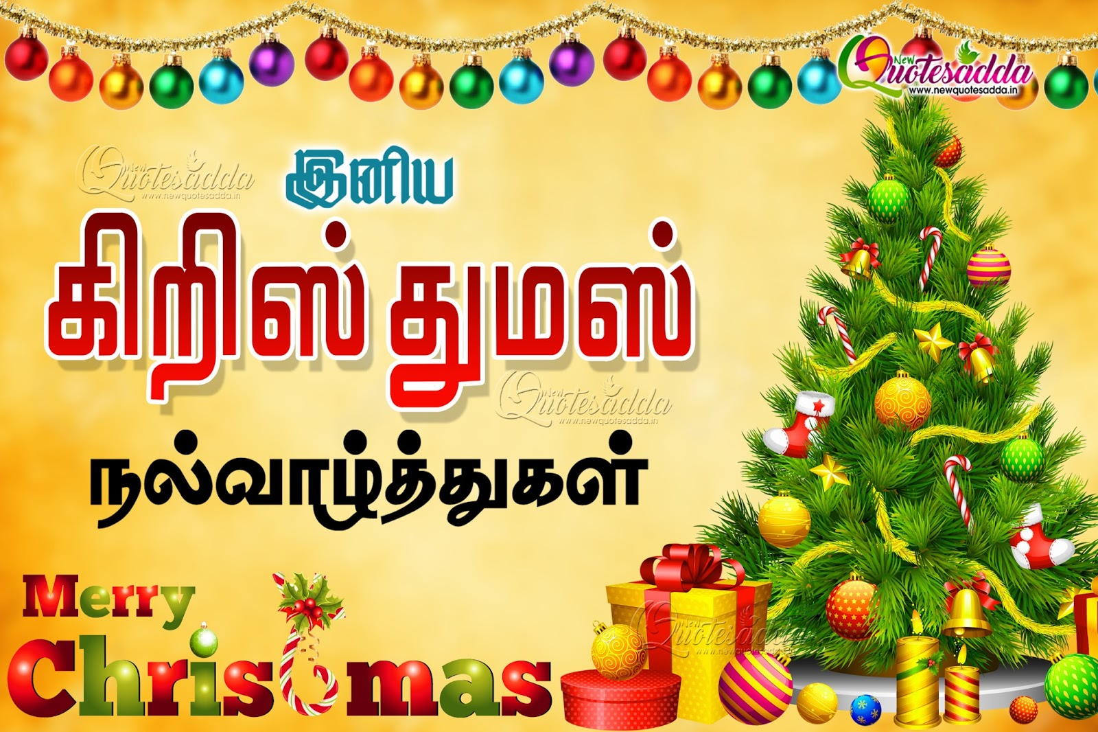 Happy Christmas Tamil Quotations Nice Images Online Newquotesadda