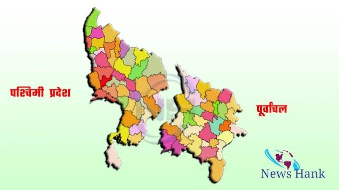 20 जुलाई को हो जाएंगे उत्तर प्रदेश के 2 टुकड़े। मोदी सरकार संसद में पेश करेगी विधेयक