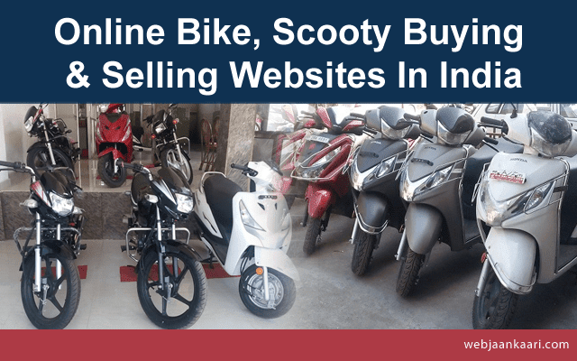 How_to_online_bike_scooty_buying_or_selling_by_websites_in_India