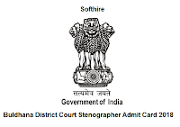 Buldhana District Court Stenographer Admit Card
