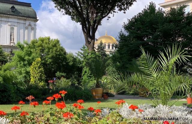 Jardín Botánico Sofía Bulgaria