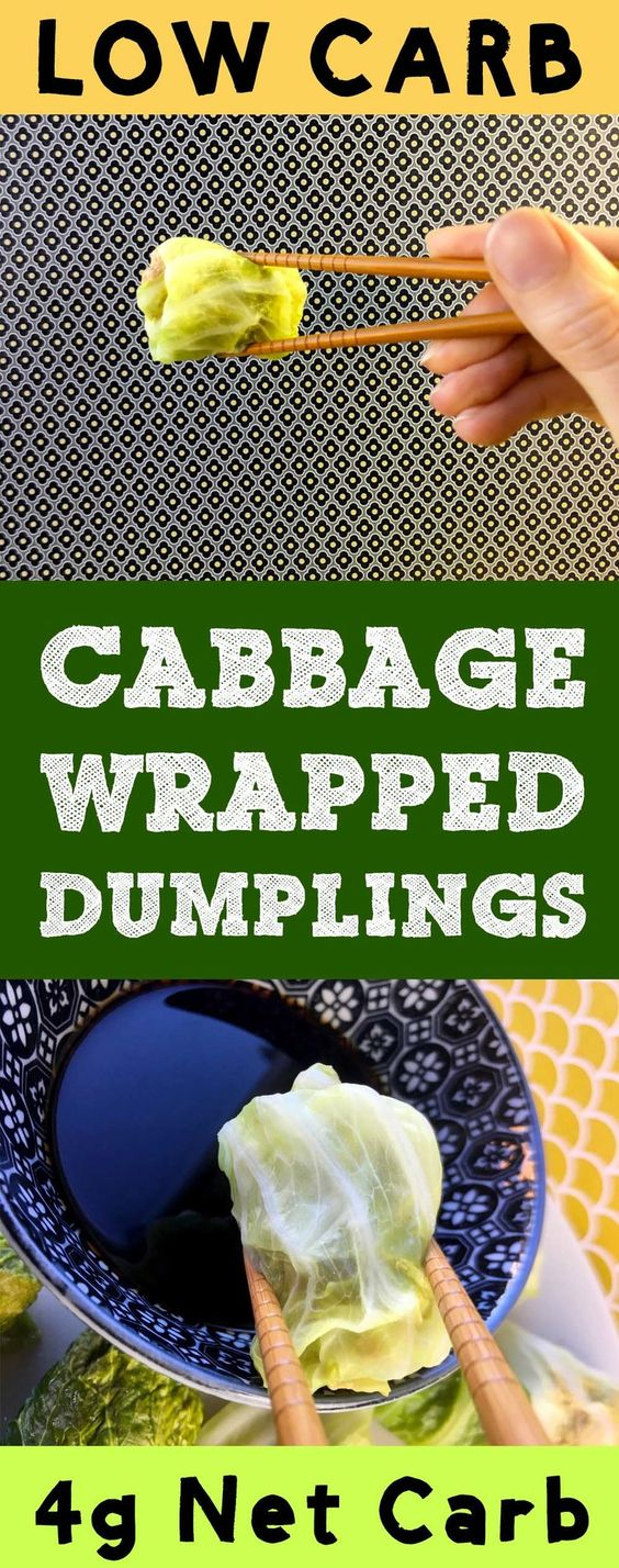 Low Carb Keto Cabbage Wrapped Pork Dumplings