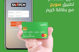 كريم تطلق خدمة الدفع باستخدام البطاقات الائتمانية لعملائها في العراق