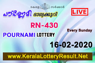 Kerala Lottery Result 16-02-2020 Pournami RN-430 Lottery Result