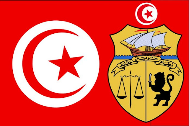 بحث حول البلاد التونسية