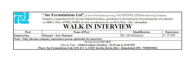 Jay Formulations Ltd | Walk-In Interviews for Engineering on 22nd Nov' 2020 at Ahmedabad
