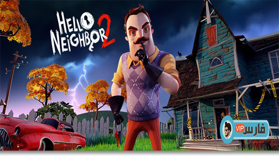 تحميل لعبة الجار النفسية للكمبيوتر,تحميل لعبة hello neighbor,hello neighbor,تحميل لعبة hello neighbor للاندرويد,تحميل لعبة الجار النفسية الجزء الثاني,تحميل hello neighbor للاندرويد,تحميل لعبة الجار المزعج,تحميل لعبة الجار النفسية,تحميل لعبة ازاى تخنق جارك,تنزيل لعبة hello neighbor,تحميل لعبةالجار الكريه الجزء الثاني,تحميل لعبة hello neighbor بأخر تحديث,تحميل لعبة hello neighbor 2,تحميل لعبة secret neighbor,تحميل,تحميل لعبة hello neighbor مجانا
