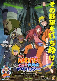 Naruto The Movie 7 (2010) หอคอยที่หายสาปสูญ