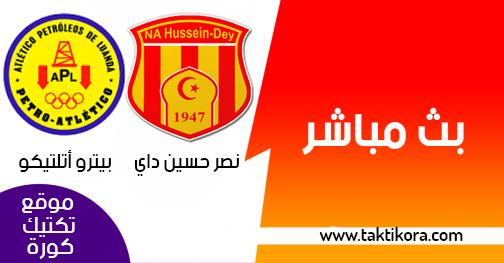 مشاهدة مباراة نصر حسين داي وبيترو اتلتيكو بث مباشر لايف 03-02-2019 كأس الكونفيدرالية الأفريقية