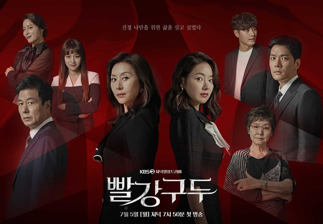 Nonton Download Red Shoes (2021) Sub Indo