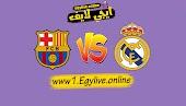 نتيجة مباراة برشلونة وريال مدريد كورة لايف اليوم بتاريخ 24-10-2020 في الدوري الاسباني