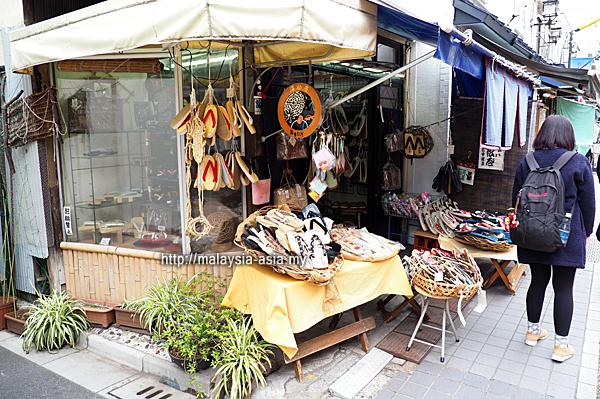 Yanaka Ginza Shops