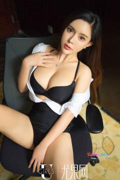 Địt cô nàng bán dâm dễ thương Yumi Maeda cực phê