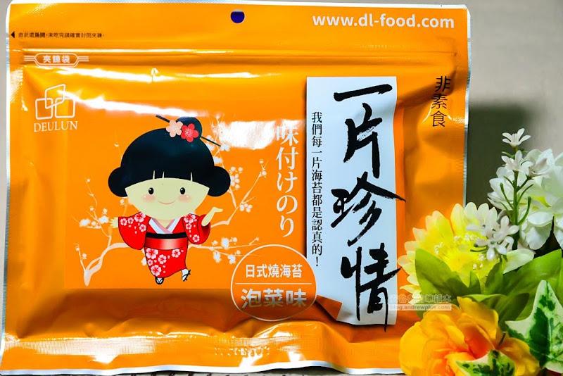 dl-food-6.jpg