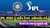 IPL Time Table Download-2020